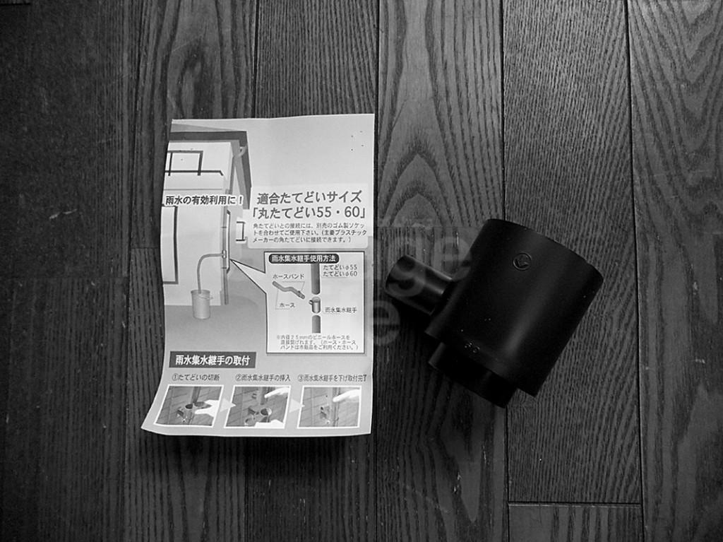 Garaging report 04