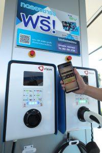 ptt-ev-charging-station-3