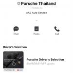 Porsche AAS Line Official Account (1)