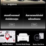 Porsche AAS Line Official Account (2)