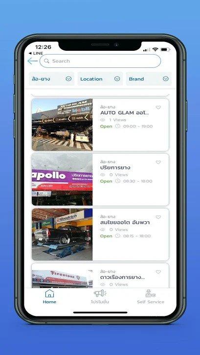 app_carbuddy01