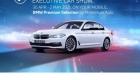 Virtual Executive Car Show-Millennium Auto (4)